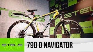 Обзор горного велосипеда STELS Navigator 790D(Рама велосипеда выполнена из облегченного алюминия X6 с применением гидроформинга. Благодаря чему имеет..., 2016-06-01T13:47:01.000Z)