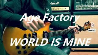 Age Factory - WORLD IS MINE -  guitar cover