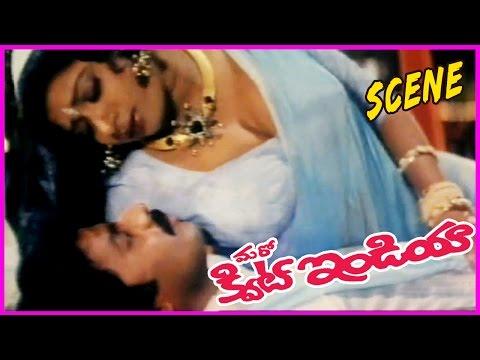 Maro Quit India || Telugu Movie Scene - Suresh, Vani Vishwanath, Aamani