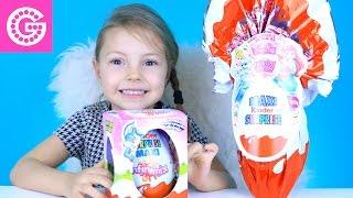 КИНДЕР МАКСИ Открываем яйца с сюрпризом Kinder Maxi surprise eggs unboxing