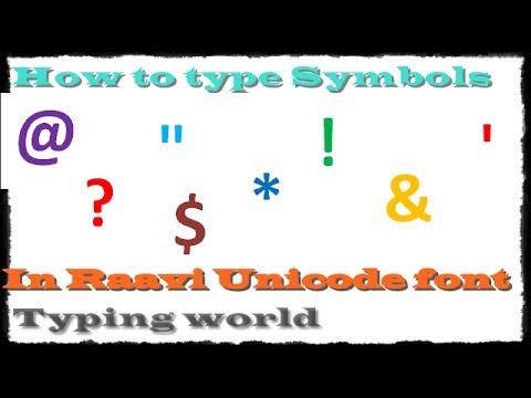 PSSSB clerk exam 2017: One simple method to type all Symbols in RAAVI  unicode font