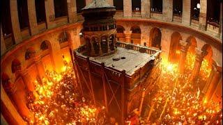 Благодатный огонь, Летающий гроб Мухаммеда и прочее. Н.Левашов