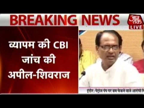 Shivraj Chouhan Calls For CBI Probe Into Vyapam Scam