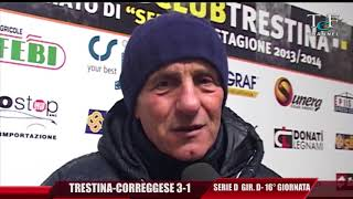 Serie D Girone D Trestina-Correggese 3-1