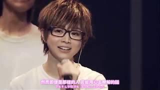 風男塾 - 絆