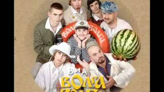 Волга Волга знаешь ли ты