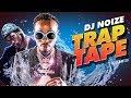 🌊 Trap Tape #20  New Hip Hop Rap Songs August 2019  Street Soundcloud Mumble Rap  DJ Noize Mix