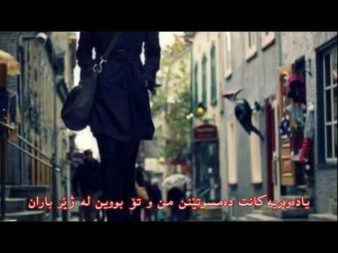 Kamal Ganji & Asal - Dlm Shka Zher Nwsy Kurdi (By Rezhwan)