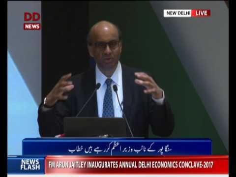 Singapore Deputy PM at Annual Delhi Economics Conclave 2017