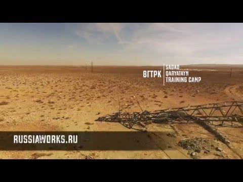 Drone view on ISIS. Qaryatayn. Syrian desert drone view.