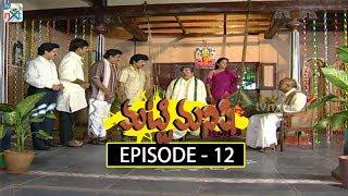 Matti Manishi Telugu Daily TV Serial   Episode 12   Akkineni Nageswara Rao, Suma   TVNXT Telugu