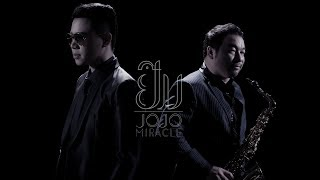 ເພງ : ຢືມ/ยืม/Yeum - JoJo Miracle Ft. Koh Mr. Saxman Official Lyric Video