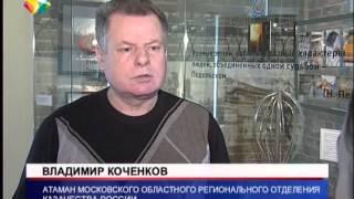 видео Подольский краеведческий музей