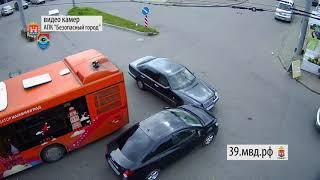 Спецпроект «Безопасный город»: Непредсказуемые манёвры и нарушения скорости – основные причины ДТП
