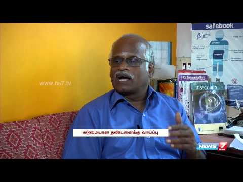 Cyber Crimes are on a continuous rise  | India | News7 Tamil