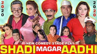 Shadi Magar Aadhi | Iftikhar Thakurs, Zafri, Chinyoti & Khushboo | 2020 New Full Comedy Stage Drama