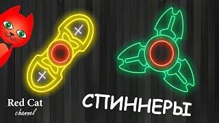 КРУТЯЩИЙСЯ СПИННЕР ИГРА | FIDGET SPINNER GAME | Обзор и прохождение игры Fidget Spinner.