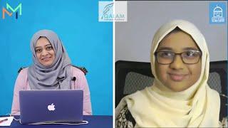 Why QCA?   Hear It From 12th Grader Asma Mohammad   Fawzia Belal   Qalam Collegiate Academy.