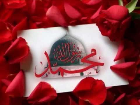 Mewlûda Nebî--Şeyh Muhammed Emin El-Hayderi