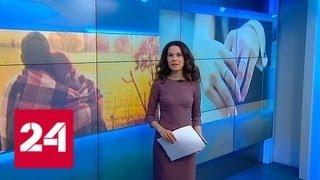 Смотреть видео Протоиерей РПЦ посоветовал одиноким женщинам искать мужей в Африке и Китае - Россия 24 онлайн