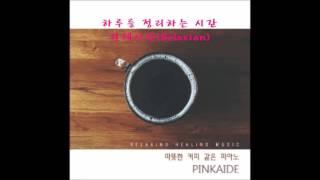 [2HOURS]커피&카페에서 듣기 좋은 잔잔한 피아노곡 매장음악,뉴에이지(NewAge),이지리스닝,Relaxing Healing Piano music]따뜻한 커피 같은 피아노