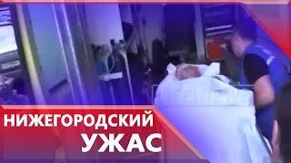 Отца детоубийцу перевозят в больницу Нижнего Новгорода из Коврова
