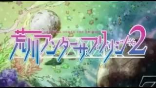 Arakawa under the bridge 2 opening
