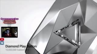 Бриллиантовая кнопка от YouTube