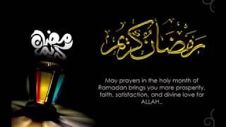 Ramadan Mubarak 2017 Wishes, Messages, Quotes, Status