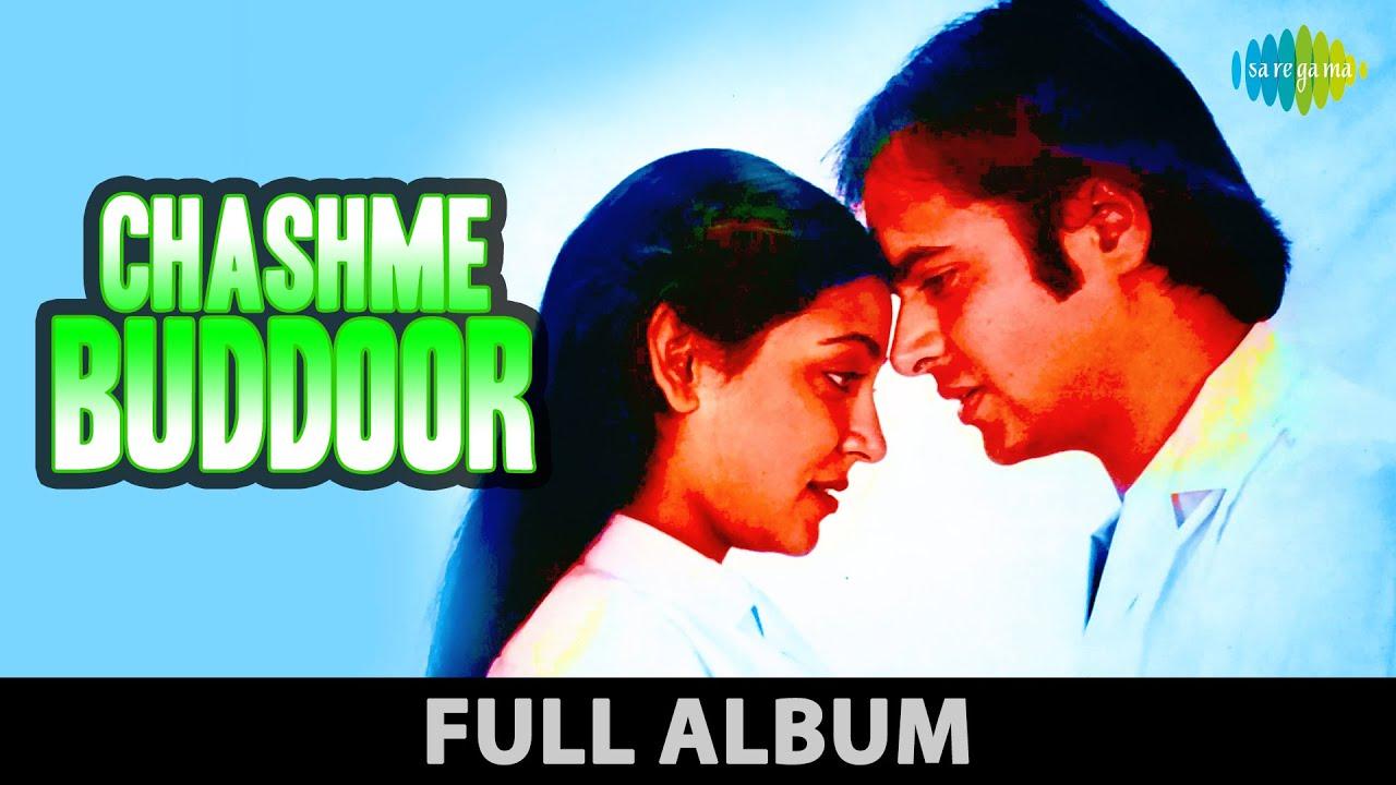 Chashme Buddoor | Kahan Se Aaye Badra | Kaise Ho Pagal | Farooq Sheikh | Deepti Naval | Full Album