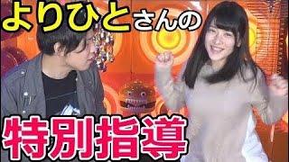【神谷えりな 】Erina Kamiya よりひとさんにYouTubeで人気になる方法を...