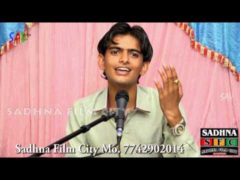 लो सा  राजस्थानी  भजन  एक  दम नवो  -2017  - न्यू राजस्थानी सांग्स