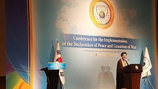 HWPL Speech by Ayatullah Hosseini Nassab