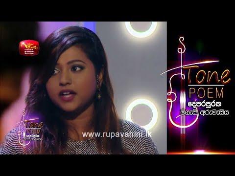 Pivithuru Sithak @ Tone Poem with Upeka Nirmani