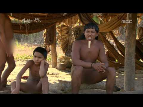 Tears of the Amazon, EP02, #03, 아마존의 눈물, 2회 20100108
