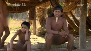 Repeat youtube video Tears of the Amazon, EP02, #03, 아마존의 눈물, 2회 20100108