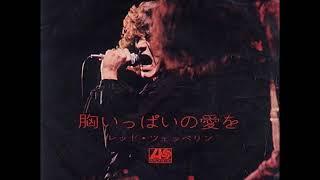 レッド・ツェッペリン Led Zeppelin/胸いっぱいの愛を Whole Lotta Lov...