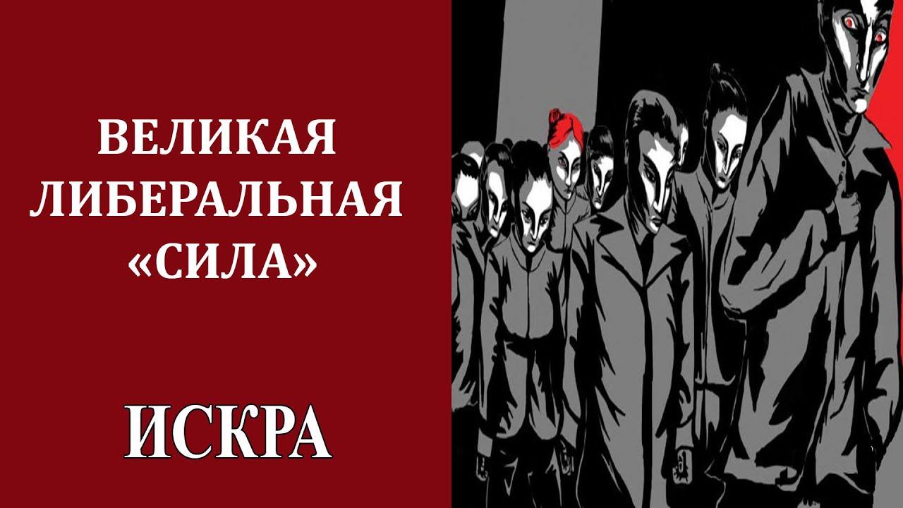 Д.Ольшанский: Этот мир уже атакован новой, глупой и крикливой толпой