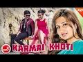 Download New Nepali Song | Karmai Khoti - Anju  Panta | Ft.Sanam Kathayat & Supriya MP3 song and Music Video
