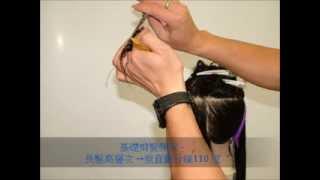 Repeat youtube video 基礎剪髮課程 - 長髮高層次 →垂直劃分線110 度