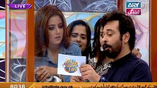 """Faysal Qureshi, Ayaz Samoo, Faizan, Naveed Raza & Aadi playing """"Jagha Khali Hay"""""""
