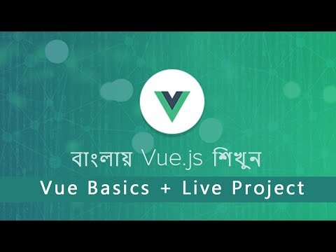Learn Vue.js ( Adding Item) (3/5) || Easy Bangla Tutorials || Our first live project thumbnail