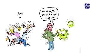 كاريكاتير.. فيروس كورونا (26/1/2020)