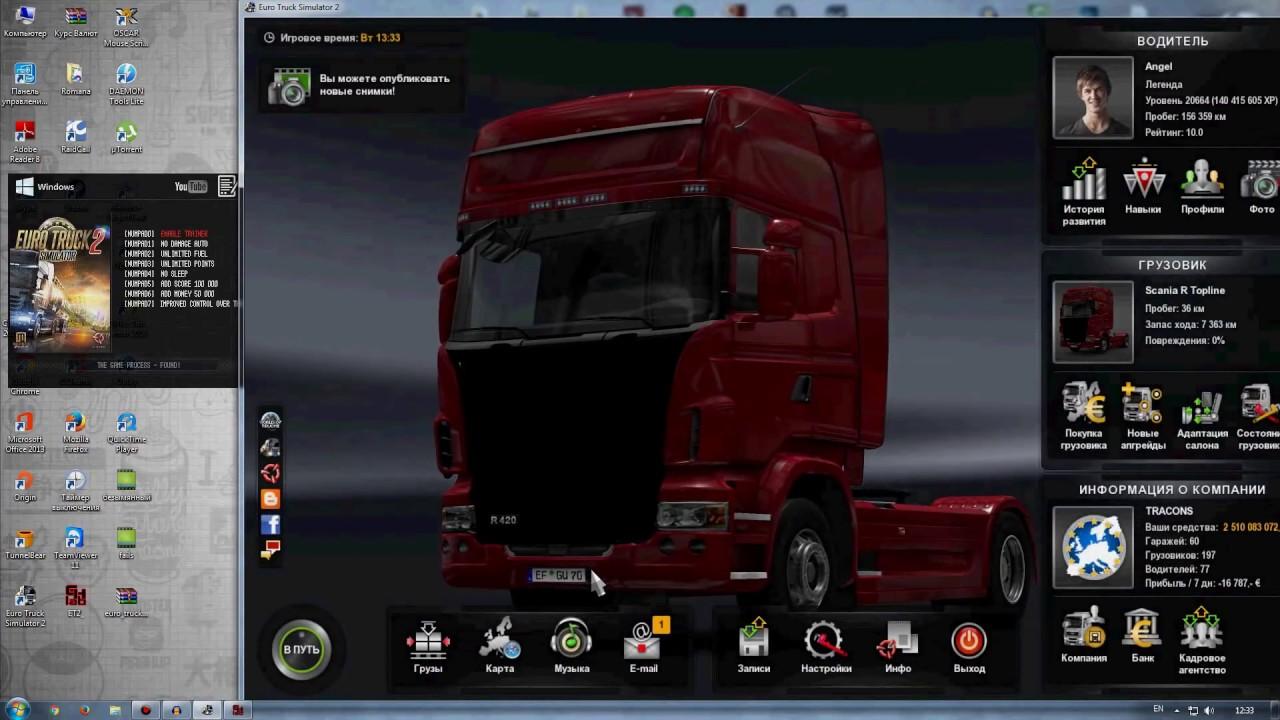 видео как сделать много денег в игре euro truck simulator 2
