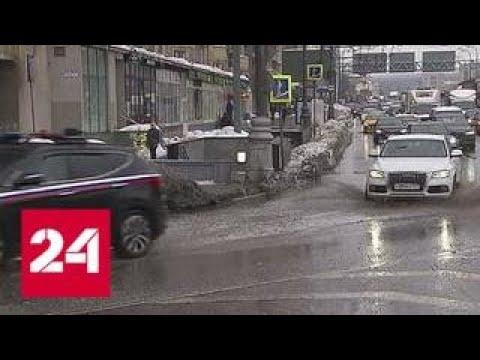 В столице постепенно холодает: город может превратиться в один сплошной каток - Россия 24