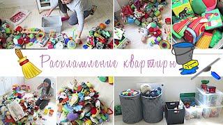Расхламление квартиры: игрушки / Покупки для дома и детям / Мотивация на уборку  2020-024