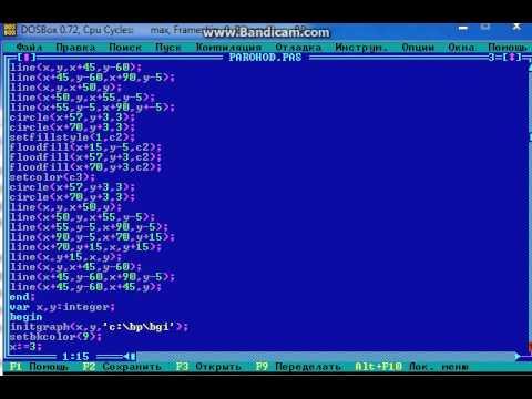 Код программы в pascal