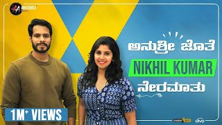 EXCLUSIVE: Nikhil Kumar Interview With Anushree | Sandalwood | Episode 2 | Anushree Anchor