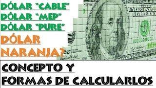 DÓLAR Cable, Mep, CCL y Pure...ahora NARANJA????➡Concepto de cada uno y Forma de calcular su valor ✅