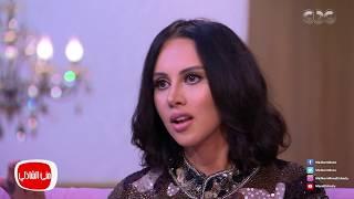 الحلقة الكاملة | لقاء الفنانة ياسمين رئيس والسيناريست تامر حبيب في معكم مني الشاذلي